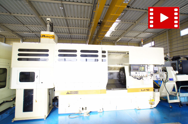 複合CNC旋盤 ワシノ LJ-10MCの画像