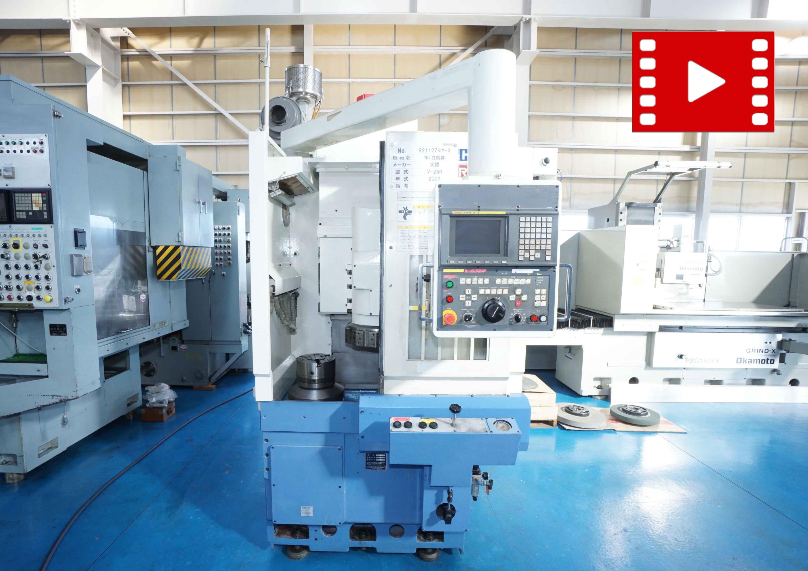CNC Vertical Turning-Lathe OKUMA HOWA V-25Rの画像