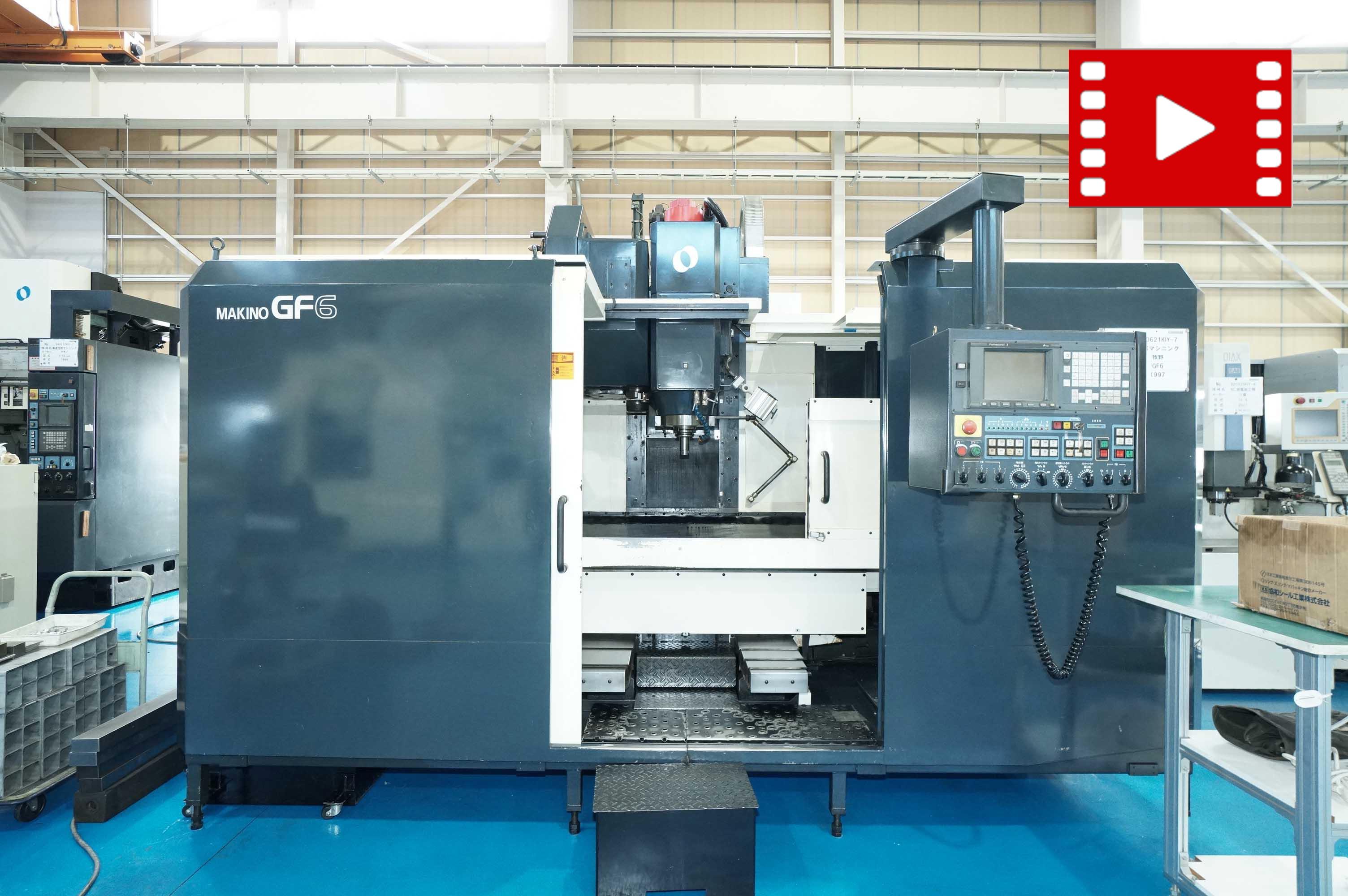 Vertical Machining-center MAKINO GF6の画像