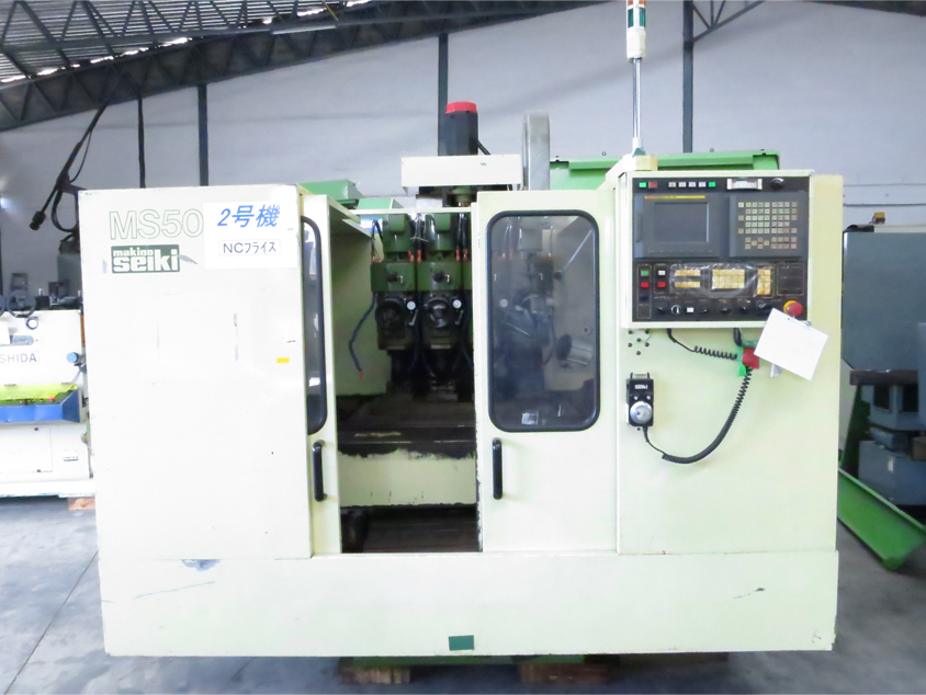 4 Spindle CNC Milling MAKINO MS-50-4Hの画像