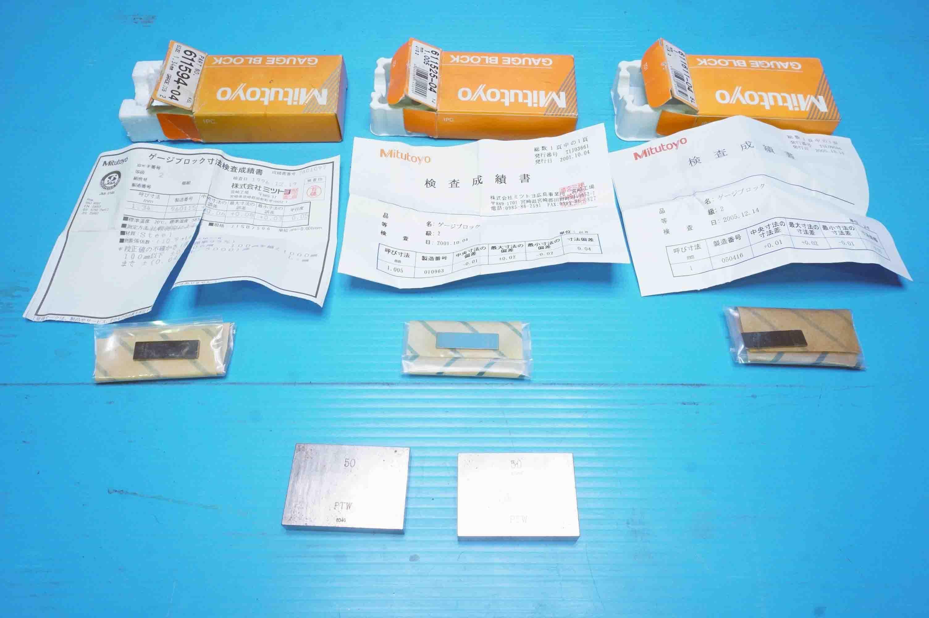 ブロックゲージ ミツトヨ(890221KIY-212)の画像
