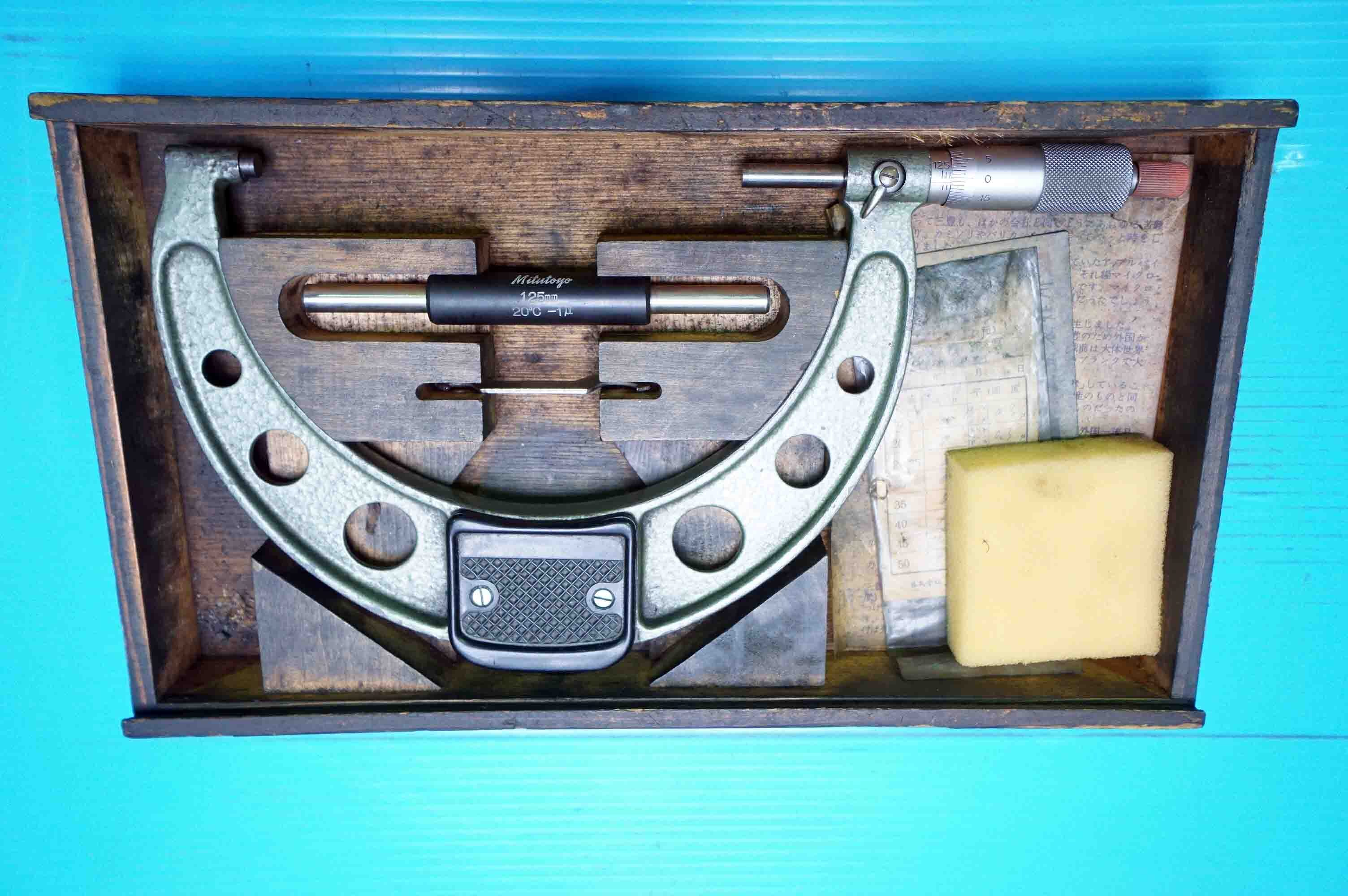 Outside Micrometer MITUTOYO OM-150(H8310-015)の画像