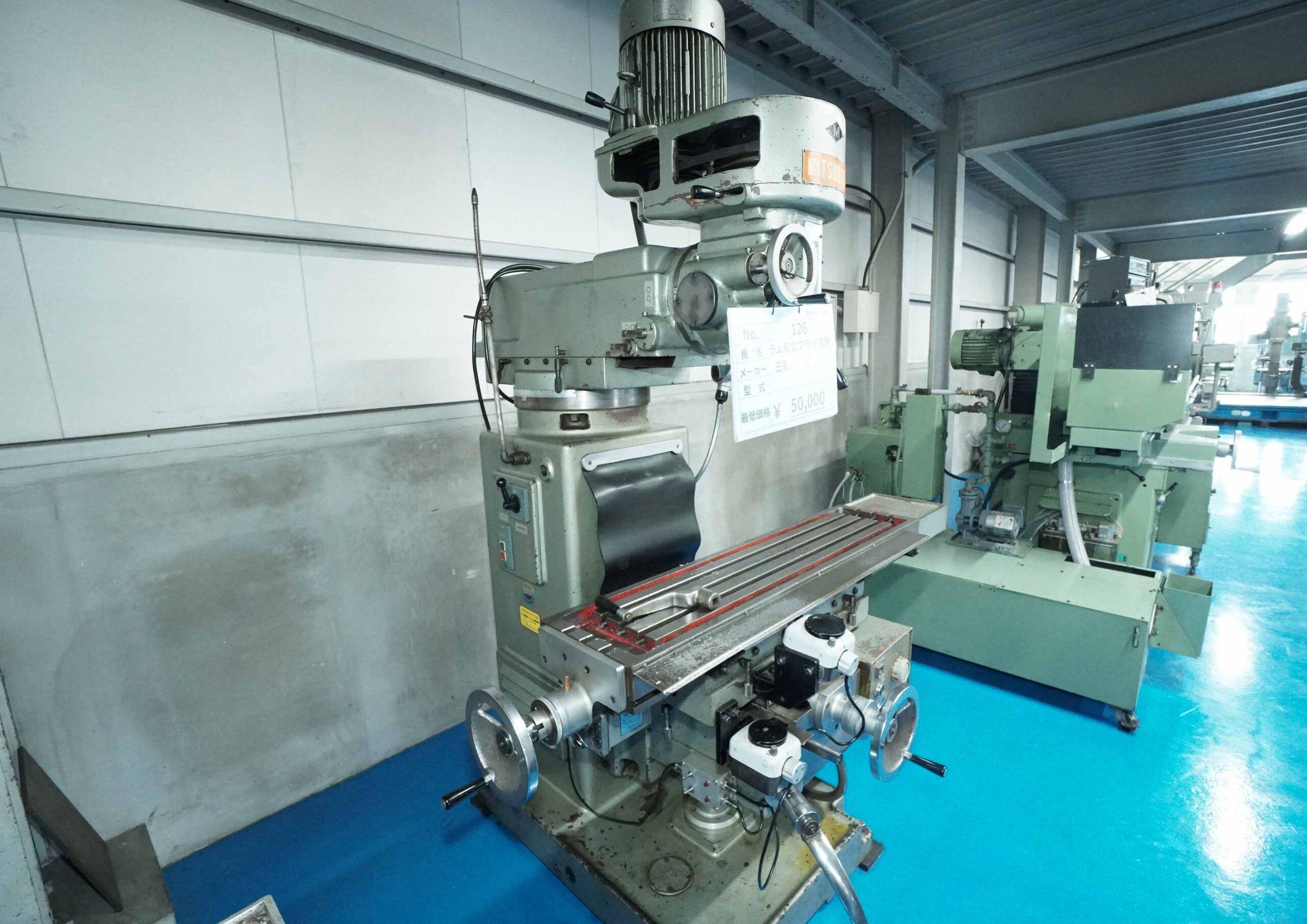 Vertical Milling Machine  MITSUBOSHIの画像