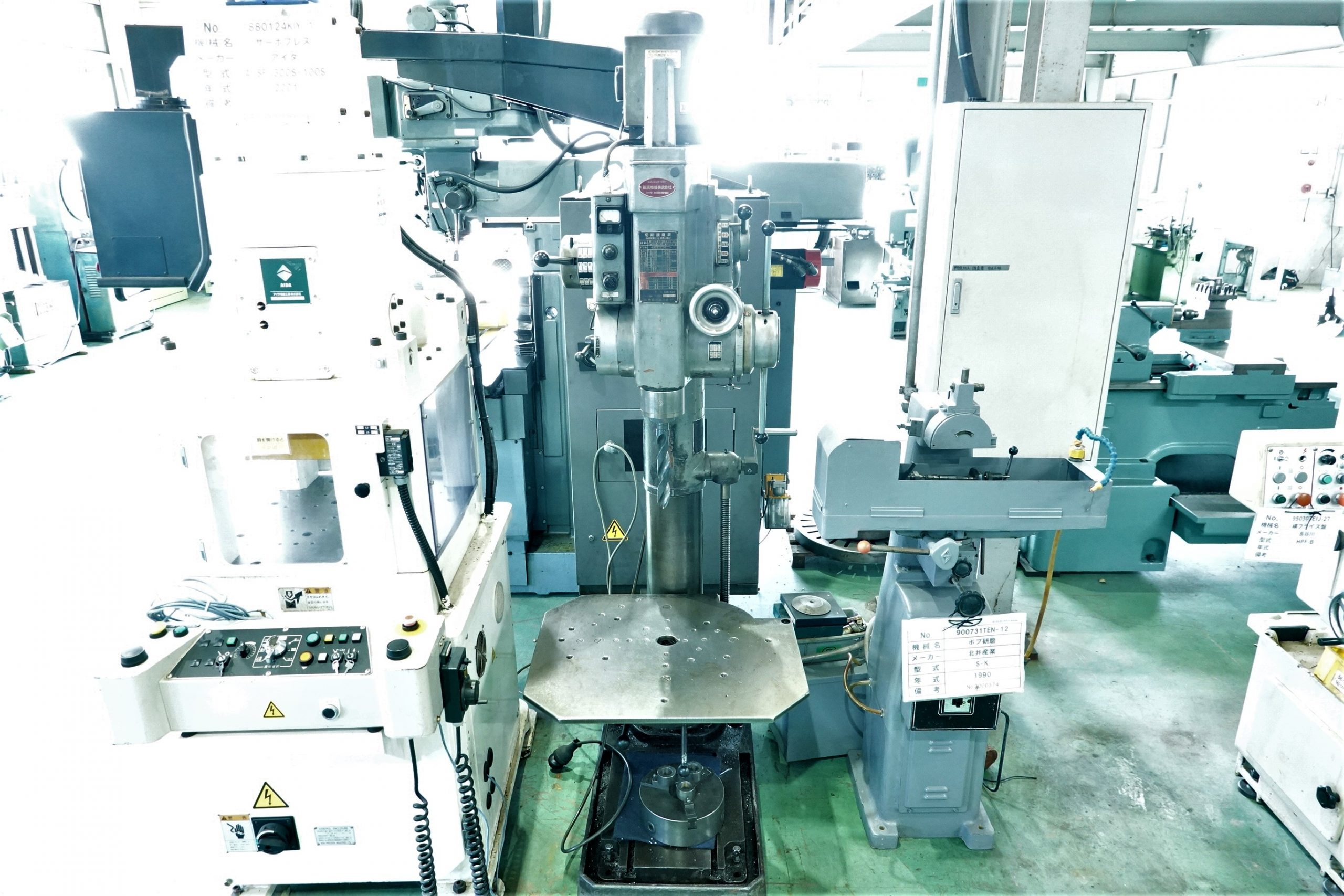 Upright Drill  SHINOHARA  SUD-550の画像