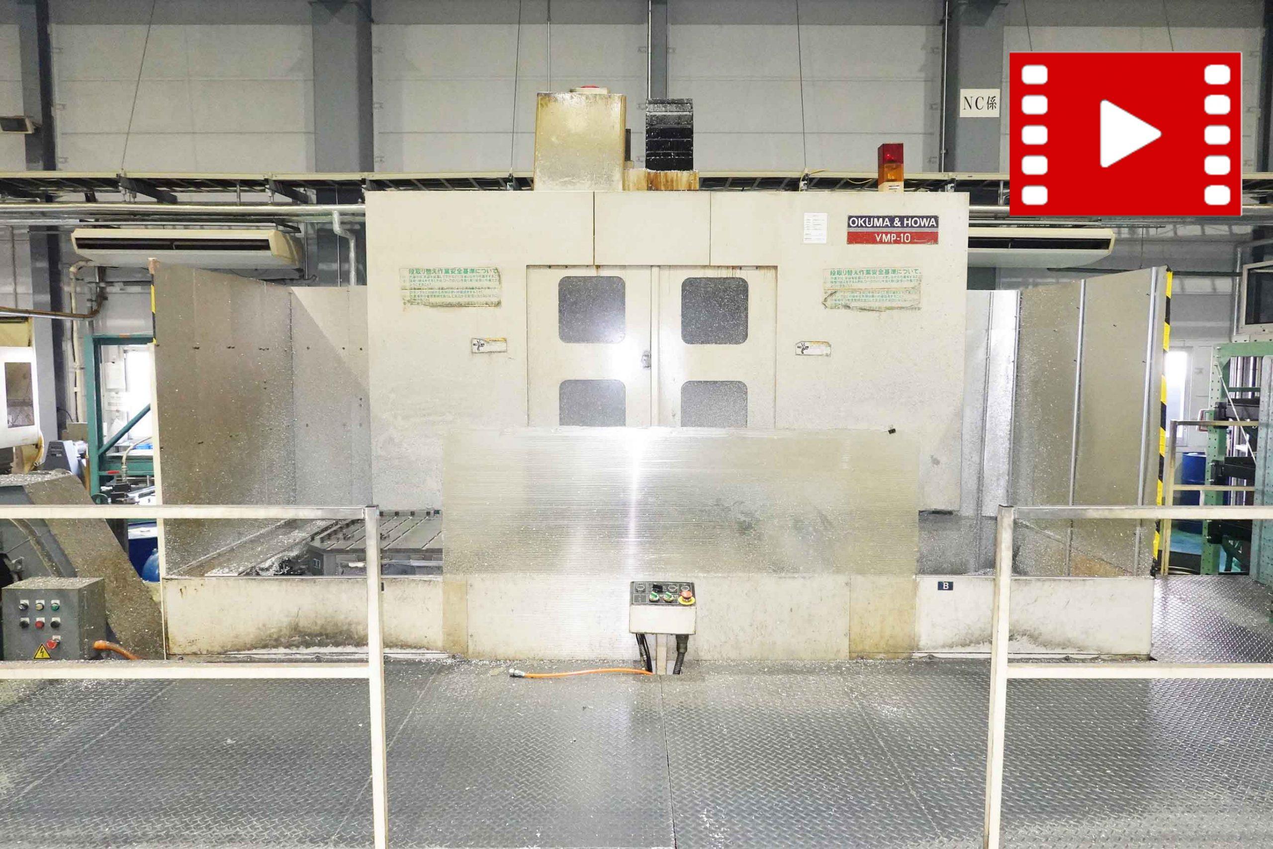 5axis Double column Machining-centerOKUMAVMP-10の画像